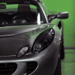 Sport car with green background - Stok fotoraf