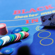 Stock Photo: Womplay black jack card game in casino