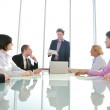 Royalty-Free Stock Photo: Group of business at meeting