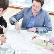 Group of business at meeting — Stock Photo #5711051