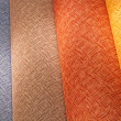 Royalty-Free Stock Photo: Carpet samples