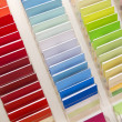 Stock Photo: Catalogue of colors