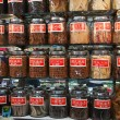 Traditional Chinese shop — Stock Photo #6122567
