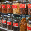 Traditional Chinese shop — Stock Photo #6122575