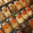 Traditional Chinese shop — Stock Photo #6122586