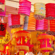 Traditional chinese lamps — Stock Photo
