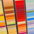 Stock Photo: Paint samples