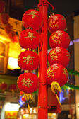 Kinesiska papper lanternor — Stockfoto
