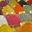 Spice Bazaar — Stock Photo #6536018