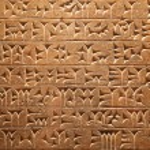 Cuneiform writing — Stock Photo #6536165