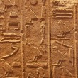 Hieroglyphs on the wall — Stock Photo #6536177