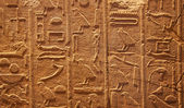 Hieroglyphs on the wall — 图库照片