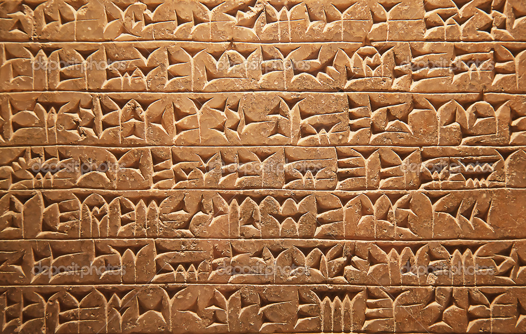 Cuneiform торрент - фото 5