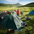 Camping — Stock Photo #5588501