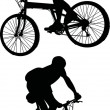 Vector de stock : Two men on bicycles