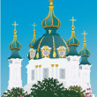 Orthodox church and blue sky illustration — Stock Vector