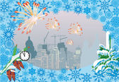 City and firework Christmas illustration — Stock Vector