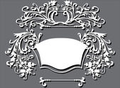 Scroll and curls on grey — Stock Vector