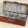 Stock Photo: Open chinese box