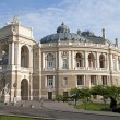 Odessa opera — Stock Photo