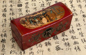 Chinese wooden box — 图库照片