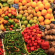 Vegetables on a spanish market - Stockfoto