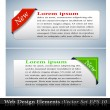 The Vector Colored  Corner Ribbon Set - Stock Vector