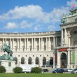 Stock Photo: Austrian National Library