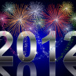 New Year 2012 — Stock Photo #6058343