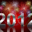 New Year 2012 — Stock Photo #6058349