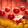 Royalty-Free Stock Photo: Balls and gift - christmas decoration
