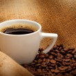 Stock Photo: Black espresso on white cup