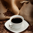 Stock Photo: Cup of black coffee