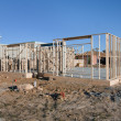 House Construction — Stock Photo #5907655