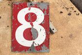 Nummer acht — Stockfoto