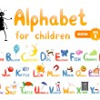 Stock Vector: Alphabet for children education