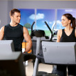 Royalty-Free Stock Photo: Couple at the gym