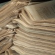 A stack of old newspapers. — Stock Photo #6598335