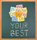 Do your best, words on blackboard. — Stockfoto