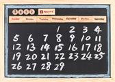 Hand drawing 2012 calendar — Stock Photo