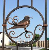 Bir metal çit — Stok fotoğraf