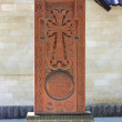 Royalty-Free Stock Photo: Red  khachkar.