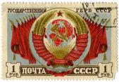 Staré sovětské známce — Stock fotografie
