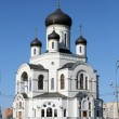 Church in Mytischy Russia — Stockfoto #5656265