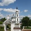 Monastery in Maloyaroslavets Russia — Stock Photo
