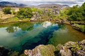 Deep fissure in the lake — Stock Photo