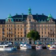 Stockholm, Sweden in Europe. Waterfront view - Foto de Stock
