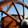 Old helm, wooden wheel for navigation - Foto Stock