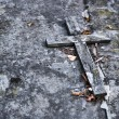 Old cross — Stock Photo #6095170