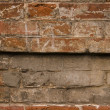 Old brick wall background — Stock Photo #6572590